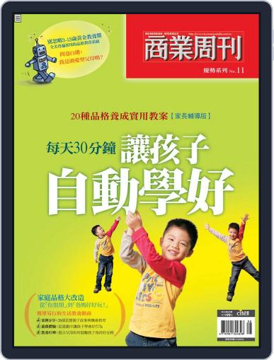 Business Weekly Special 商業周刊特刊 (Digital) July 30th, 2008 Issue Cover