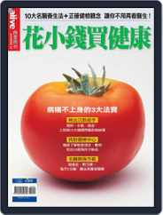 Business Weekly Special 商業周刊特刊 (Digital) Subscription January 9th, 2008 Issue