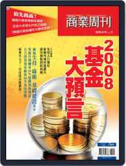 Business Weekly Special 商業周刊特刊 (Digital) Subscription December 19th, 2007 Issue