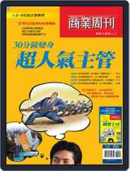 Business Weekly Special 商業周刊特刊 (Digital) Subscription September 3rd, 2007 Issue