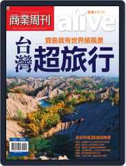 Business Weekly Special 商業周刊特刊 (Digital) Subscription April 9th, 2007 Issue