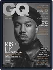 British GQ (Digital) Subscription March 1st, 2018 Issue