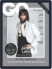 British GQ (Digital) Subscription October 1st, 2017 Issue
