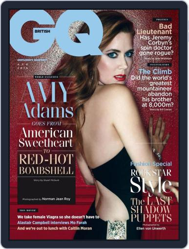 British GQ (Digital) March 3rd, 2016 Issue Cover