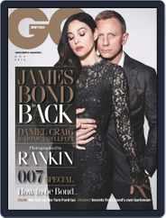 British GQ (Digital) Subscription October 8th, 2015 Issue