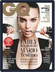British GQ (Digital) Subscription August 6th, 2015 Issue