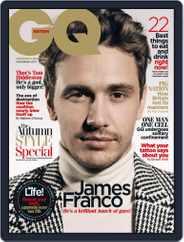 British GQ (Digital) Subscription October 2nd, 2013 Issue