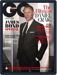 British GQ (Digital) Subscription October 3rd, 2012 Issue