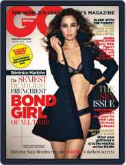 British GQ (Digital) Subscription July 4th, 2012 Issue