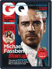 British GQ (Digital) Subscription January 13th, 2012 Issue