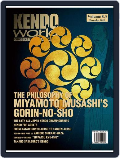 Kendo World January 2nd, 2017 Digital Back Issue Cover