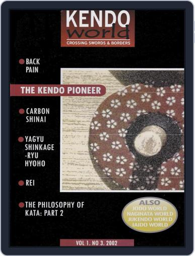 Kendo World (Digital) June 1st, 2002 Issue Cover