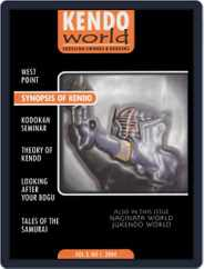 Kendo World (Digital) Subscription December 1st, 2004 Issue