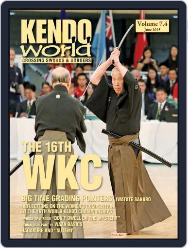 Kendo World (Digital) September 3rd, 2015 Issue Cover