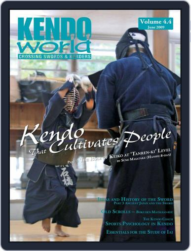 Kendo World June 2nd, 2008 Digital Back Issue Cover