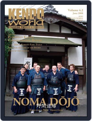Kendo World June 1st, 2008 Digital Back Issue Cover