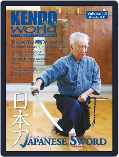 Kendo World May 3rd, 2008 Digital Back Issue Cover