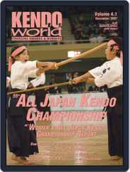 Kendo World (Digital) Subscription August 19th, 2007 Issue