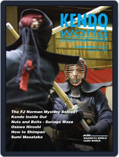 Kendo World (Digital) June 16th, 2006 Issue Cover