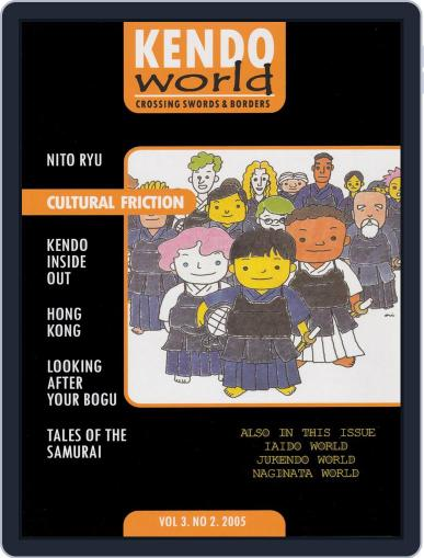 Kendo World June 16th, 2005 Digital Back Issue Cover
