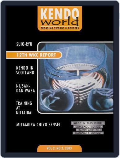 Kendo World September 1st, 2003 Digital Back Issue Cover