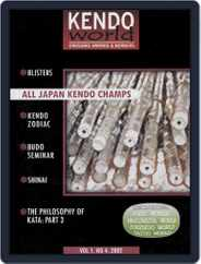 Kendo World (Digital) Subscription October 27th, 2002 Issue