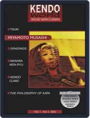 Kendo World (Digital) Subscription February 1st, 2002 Issue