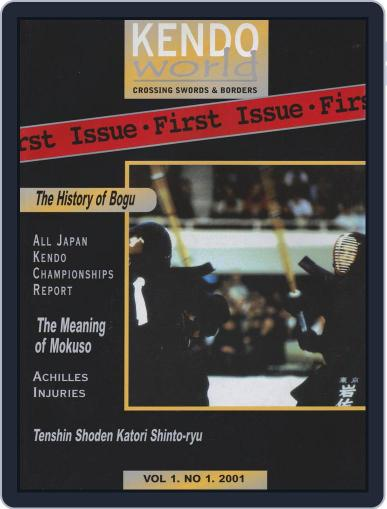 Kendo World (Digital) October 1st, 2001 Issue Cover
