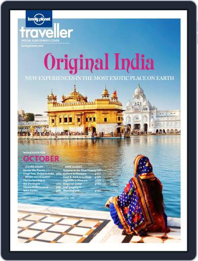 Lonely Planet (Digital) September 11th, 2013 Issue Cover