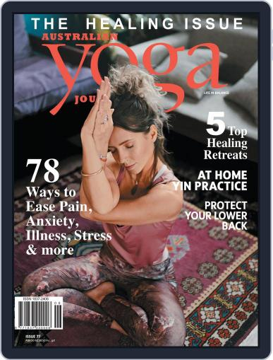 Australian Yoga Journal August 1st, 2019 Digital Back Issue Cover