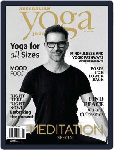 Australian Yoga Journal August 1st, 2017 Digital Back Issue Cover