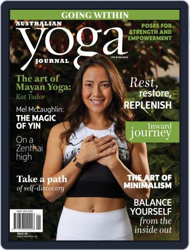 Australian Yoga Journal July 1st, 2017 Digital Back Issue Cover