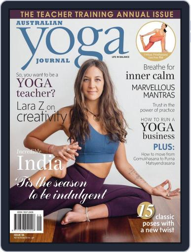 Australian Yoga Journal January 1st, 2017 Digital Back Issue Cover