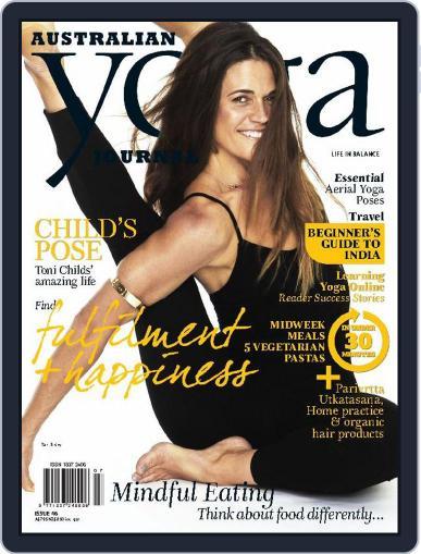 Australian Yoga Journal October 1st, 2015 Digital Back Issue Cover