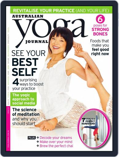 Australian Yoga Journal July 23rd, 2014 Digital Back Issue Cover