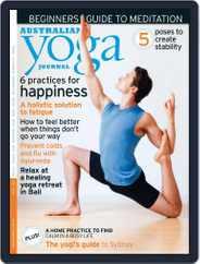 Australian Yoga Journal (Digital) Subscription March 12th, 2013 Issue