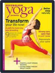 Australian Yoga Journal (Digital) Subscription March 6th, 2012 Issue