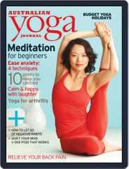 Australian Yoga Journal (Digital) Subscription January 18th, 2012 Issue