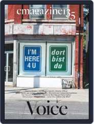 C (Digital) Subscription September 5th, 2017 Issue