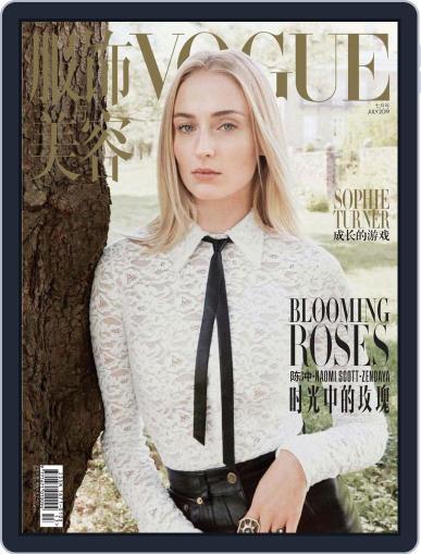Vogue 服饰与美容 (Digital) June 21st, 2019 Issue Cover