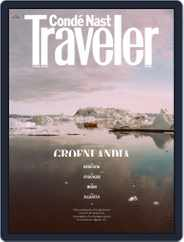 Conde Nast Traveler España (Digital) Subscription February 1st, 2020 Issue