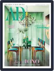 Ad España (Digital) Subscription April 1st, 2020 Issue