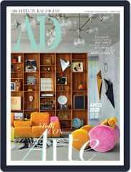Ad España (Digital) Subscription February 1st, 2020 Issue