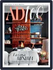 Ad España (Digital) Subscription January 1st, 2020 Issue