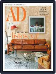 Ad España (Digital) Subscription April 1st, 2019 Issue