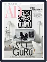Ad España (Digital) Subscription October 1st, 2018 Issue