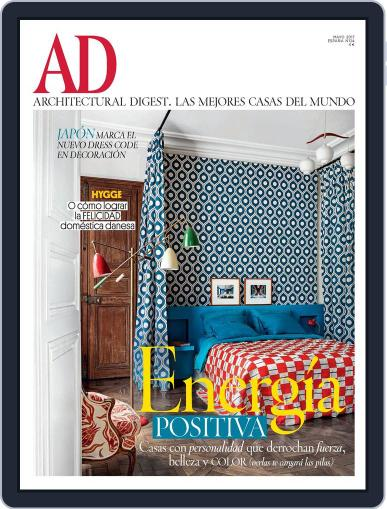 Ad España (Digital) May 1st, 2017 Issue Cover