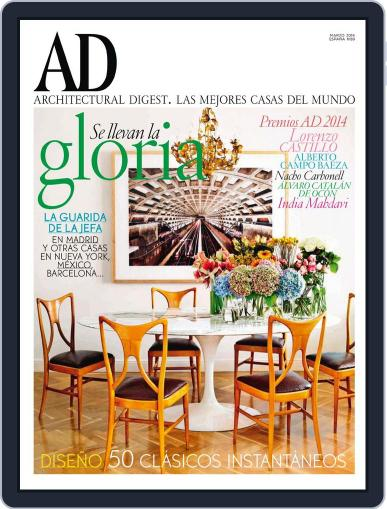 Ad España March 1st, 2014 Digital Back Issue Cover