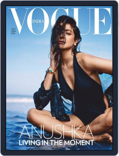 VOGUE India (Digital) July 15th, 2020 Issue Cover