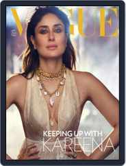 VOGUE India (Digital) Subscription April 1st, 2020 Issue